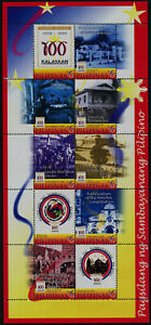 Philippines 2599 MNH Philippine Centennial, Architecture, History