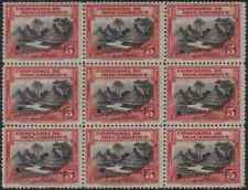 Mozambique Co. 1937 5c Huts Waterlow color sample black/red block of nine