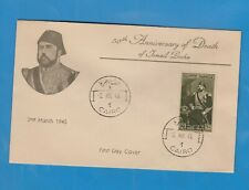 FDC Egypt 50th anniversary 1945 death of khedive Ismail  Lot 5