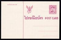 Thailand Post Card 20 Satang Unused - Young King Rama IX - c1960s