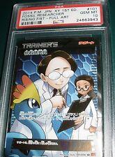 Pokemon Fossil Researcher   1st ed. Full Art Japanese XY Psa 10