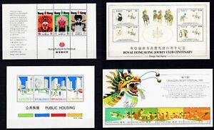Hongkong 1974-85 selection of 4x S/S Souvenir Sheets MNH OG 1x unclean on back