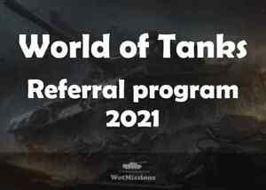 World of tanks | Referral program | WOT |