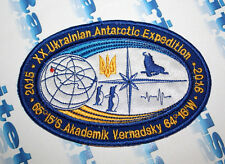 PATCH XX UKRAINIAN ANTARCTIC EXPEDITION 2015-2016 STATION AKADEMIK VERNADSKY