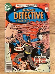 BATMAN: DETECTIVE COMICS #471(AUG 1977, DC) 1ST APP OF HUGO STRANGE