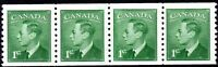1950 Canada Sg 419 1c green Coil Stamps Unmounted Mint Strip of 4 Very Fresh