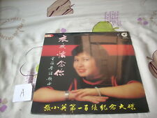 a941981 Chang Siao Ying LP 張小英 100th Album in Cantonese 夜夜懷念你 Partly sealed (A)