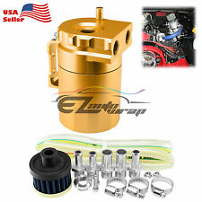 Gold Aluminum Engine Oil Catch Reservoir Breather Tank Can Cylinder Filter #3
