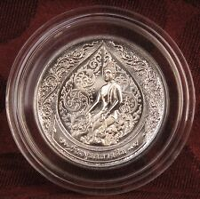 Thailand Evening Buddha Medal Coin Phra Las Lei The Blessed One Elephant Monkey