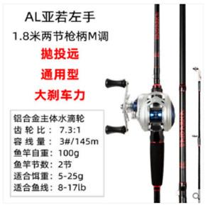 OKUMA BAIT CASTING FISHING COMBS BAID ARKA 6.0' ROD /ALUMINA REEL AL-273Va