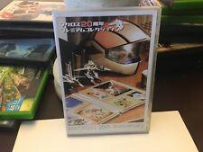 Macross 20th Anniversary   Anime  DVD