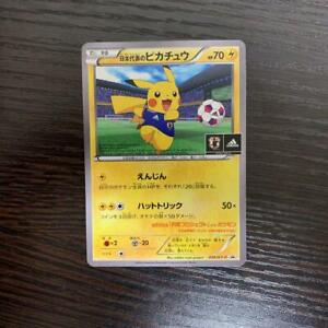 Pokemon Card Pikachu 050/XY-P Promo Adidas Japan National Team Japanese mint