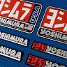 10pc HQ YOSHIMURA Logo Sticker Decal Aufkleber Autocollant Adesivi Emblem