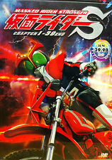 Masked Kamen Rider Stronger (1 - 39End) ~ 4-DVD Box Set ~ Eng Sub ~ Sentai