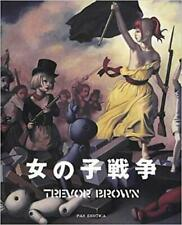 Trevor Brown - Girls War