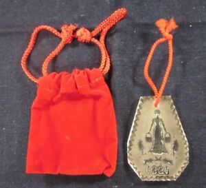 MIB 1991 Waterford of Ireland Bell Ornament 12 Days of ChristmasMilk Maids