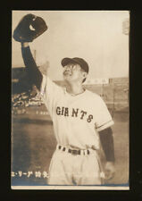 ca1958 Japanese Baseball Bromide of Hawaiian Wally Yonamine HOF