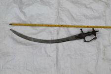 vintage Mughal Rajput damasened moon shape una Shamshir tulwar sword #1