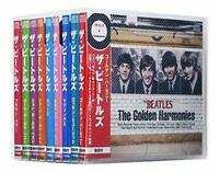 """The Beatles All the Best CD 9-disc set (BOX set) with """"Obi"""""""