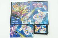 Arrow Flash Genesis Sega Megadrive Box From Japan