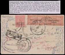 INDIA TRAVANCORE COCHIN REGISTERED CARD FROM TRICHUR