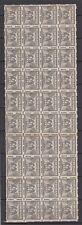 Roltanding 33 blok veldeel sheet MNH PF 1928 Netherlands Nederland syncopated
