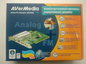 Aver Media 507FM tv tuner capture card with Rem Control and FM, windows 10, new