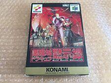 Castlevania 64/Akumajo Dracula mokushiroku-jp/NTSC (Nintendo 64/n64)