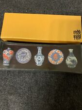 Taiwan National Palace Museum Qunghua porcelain series /Magnet set