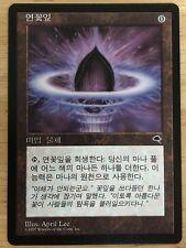 Lotus Petal Korean Tempest mtg NM-