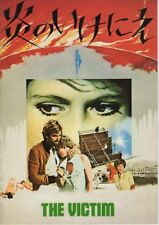 MACCHIE SOLARI (THE VICTIM) Japanese Souvenir Program 1976, Raymond Lovelock