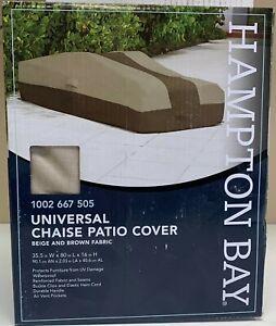 Hampton Bay Universal Chaise Patio Cover