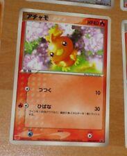 TCG POKEMON JAPANESE RARE CARD CARTE 004/ADV-P POUSSIFEU PROMO MCDONALD JAPAN NM