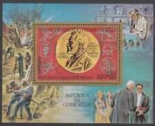 Nobelprijs Winnaars postfris Guine Bissau 1977 MNH block 54 - Nobel (S2073)