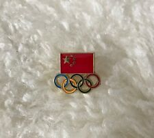 LONDON 2012 SUMMER OLYMPIC GAMES China NOC pin badge Brand New