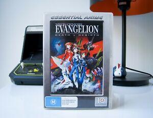 NEON GENESIS EVANGELION: DEAD & REBIRTH - DVD