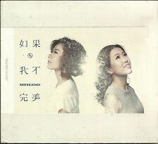 Robynn & Kendy: Ru Guo Wo Bu Wan Mei [If I'm Not Perfect]        CD