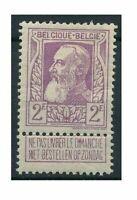 [M02] Belgium / 1905, Independence, MH, Michel No: 77 (120€)