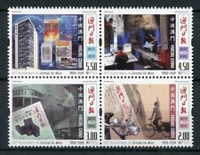 Macau Macao 2018 MNH Jornal Ou Mun 60th Anniv 4v Block Newspapers Stamps