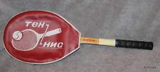 1988 Soviet USSR Russian Russian Tennis racket wooden rare sport