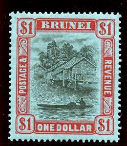 Brunei 1931 KGV $1 black & red/blue MLH. SG 78. Sc 58.