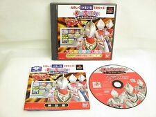 KIDS STATION Bokura to Asobo ULTRAMAN TV Item ref/cbc PS1 Playstation Game p1
