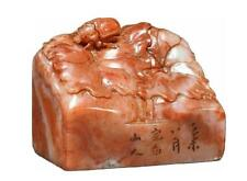 Superb Chinese Carved Shoushan Stone Seal.