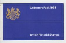 GB 1968 COLLECTORS PACK British Pictorial Stamps NMH 3-Fold Pack