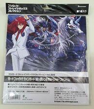 Bushiroad Storage Box Collection Vol.329 Ren Suzugamori & Mordred Phantom