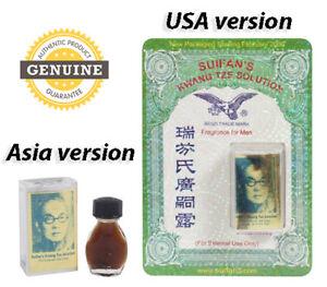Original Suifan'S Kwang Tze Solution 3ml China Brush Delay USA Oil (1x bottle)
