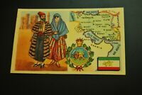 Vintage Cigarettes Card. IRAN (PERSIA) . REGIONS OF THE WORLD COLLECTION