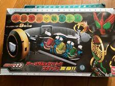 Kamen Rider Super Best Henshin Belt DX OOO Driver