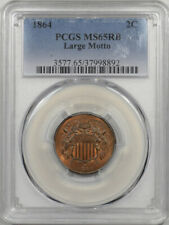 1864 TWO CENT PIECE - LARGE MOTTO, PCGS MS-65 RB