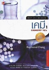 Chemistry by Raymond Chang 10th edition (2012, Softcover)